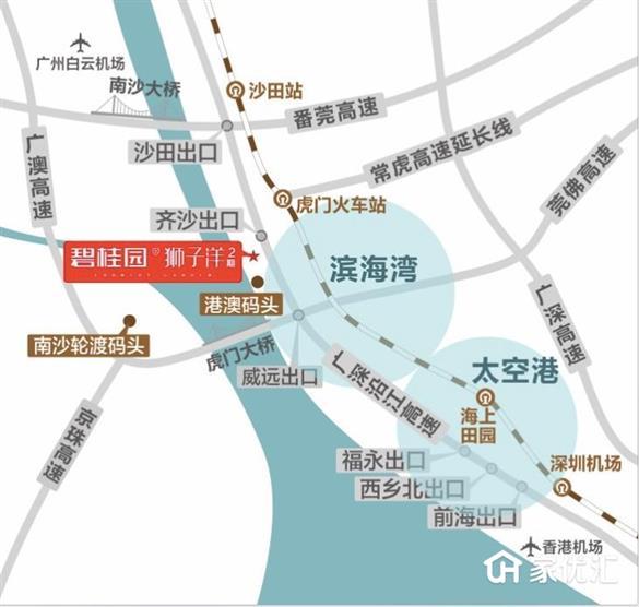 碧桂园狮子洋 2 期效果图