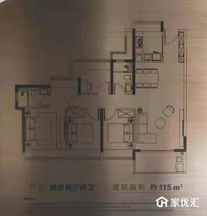 中海松湖璟尚--建面 115.00㎡;